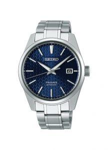 "Seiko Presage ""Sharp Edged"" SPB167J1 Blue | 39.3MM"